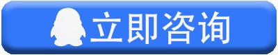 2018年防城港市旅游宣传片(图1)
