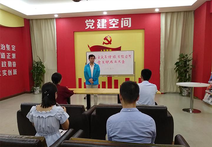 党员活动展示(图2)