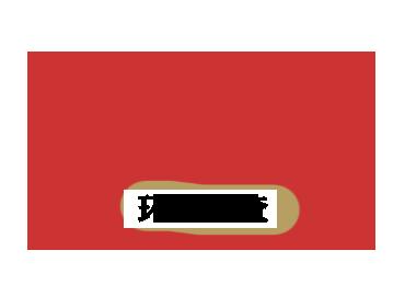 环保巡查(图1)