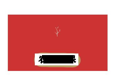 农林植保(图1)